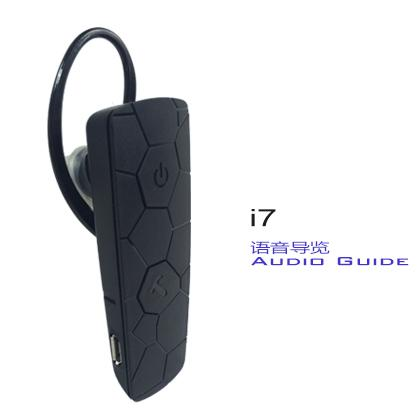 I7 Auto Induction Tour Guide Audio System Ear Hanging Audio Guide Device