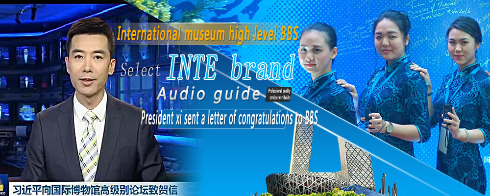 China best Tour Guide Audio System on sales