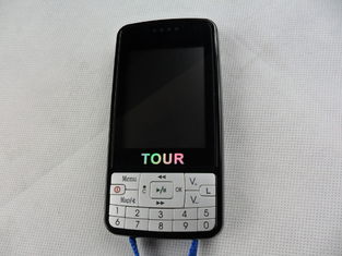 China LCD Screen Museum Audio Guide Equipment , 007B Automatic Tour Guide System supplier