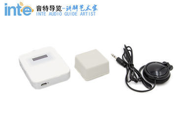 China Automatic Play Transmitter For Travel Audio Guide System Lighter And Smart supplier