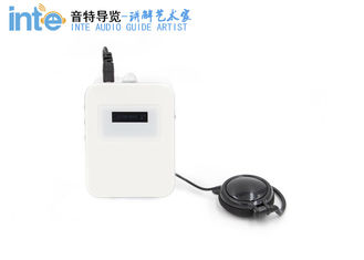 China White Device M7 Auto Induction Museum Audio Guides For Museums Radio Guide System supplier