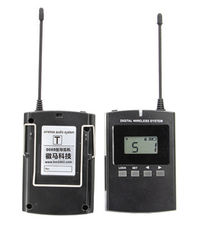 China Wireless Two Way Digital Tour Guide System Audio Guide System For Teaching supplier