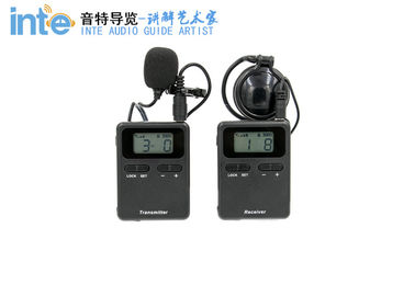 Hot Sale Design Portable Wireless Transmitter And Receiver  Tour Audio Guide System For Museum And Travelling