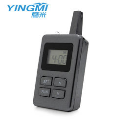 China Mini Portable UHF Bluetooth Audio Guide Wireless Transmission 860 - 870 MHz Frequency factory